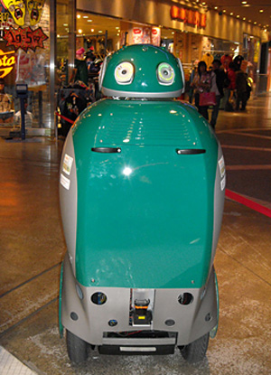 Italian Recycling Robot